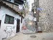 Ihwa Mural Village  (2)