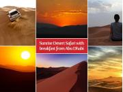 Sunrise-Desert-Safari-with-breakfast-from-Abu-Dhabi