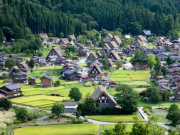 Shirakawago cropped