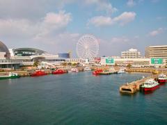Nagoya cityscape cropped