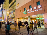 akihabara station 123rf cropped