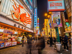 Dotonbori crab cropped