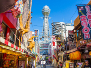 Tsutenkaku tower cropped