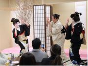 time to geisha traditional dance