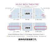 music-box-5-2016_ND