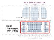 NeilSimon-7-2016_ND - コピー (4)