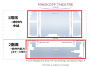 Minskoff-7-2016_ND