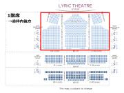 Lyric-theatre_6-2016_ND