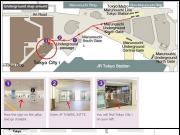 Tokyo City i access 2