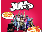 160728_jump_poster