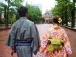 kimono hokkaido