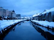Otaru evening blue