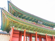 Changdeokgung3