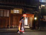 kyoto-night-food-tour-gion-and-kamogawa-940990502