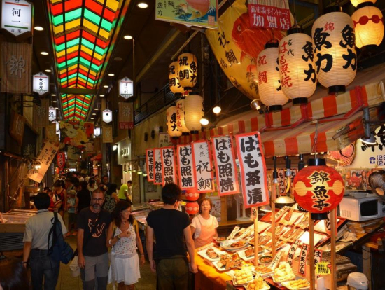 Kyoto Tour Complete Guide