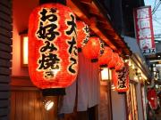 osaka-night-food-tour-734176755