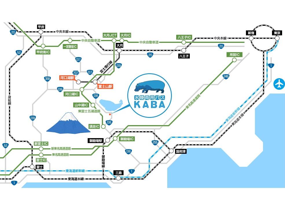 Ticket For KABA Amphibious Bus Tour Around Mt. Fuji And