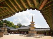 royal tomb gyeongju