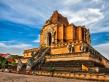 thailand_Wat chedi luang_shutterstock_300312287