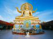Wat phra yai_shutterstock_150575504
