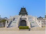 National Folk Museum (Korea)