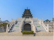 National Folk Museum (Korea)