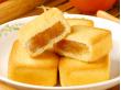 パイナップルケーキ0