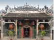 Thien Hau Temple_416829415