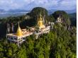 Wat Tham Sua_441063214