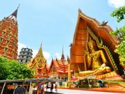 Wat Tham Sua_281866742