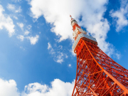 tokyo towergo