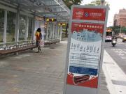 バス停とその付近の写真_170208_0025