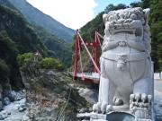 慈母橋(太魯閣)