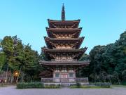 Daigoji Pagota