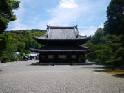 P 泉涌寺
