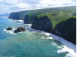 North Kohala Sea Cliffs 03