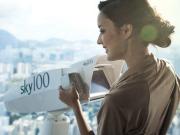 sky100 Observation Deck1