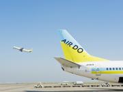 13【空港見学】AIRDO②