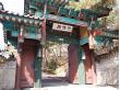samcheonggak15
