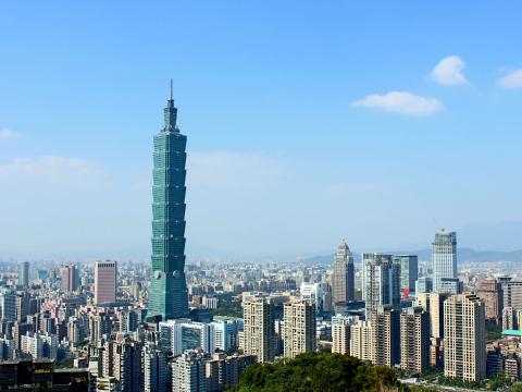 Taipei 101 Building Taiwan