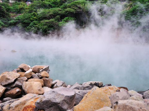 Beitou Hot Spring Taiwan