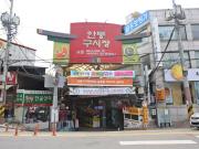 old bazaar 1