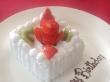 Slice Cake-