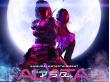 alata_main_visual