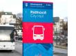 busstop_sample