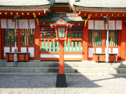Japan_Wakayama_Hayatama Taisha_shutterstock_459069934