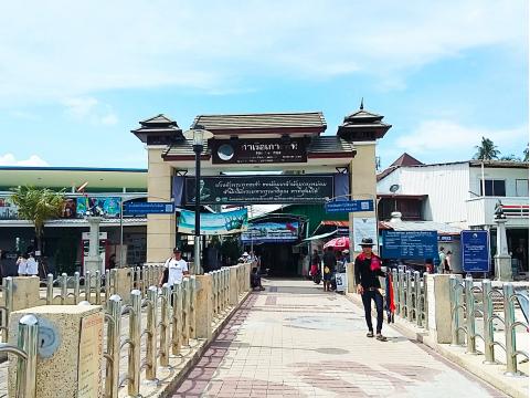 Tonsai Pier (2)