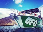 UFO-LTFBoatShot9-25-14 (Edited)
