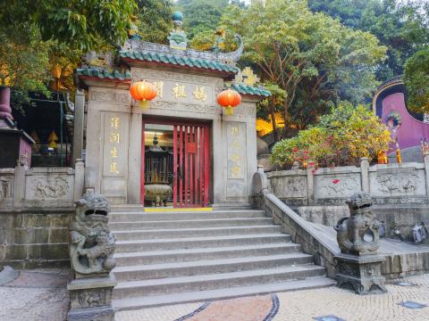 Macau_a-ma temple_shutterstock_560139934