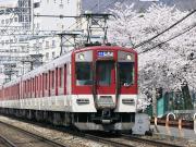 京都奈良線1233系桜_001
